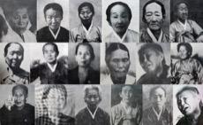 잊힌 미투(#MeToo), 17인의 증언자들