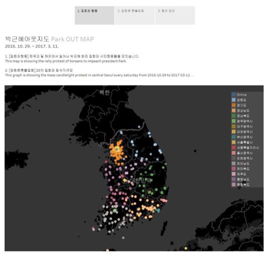 박근혜 아웃지도, Park OUT MAP
