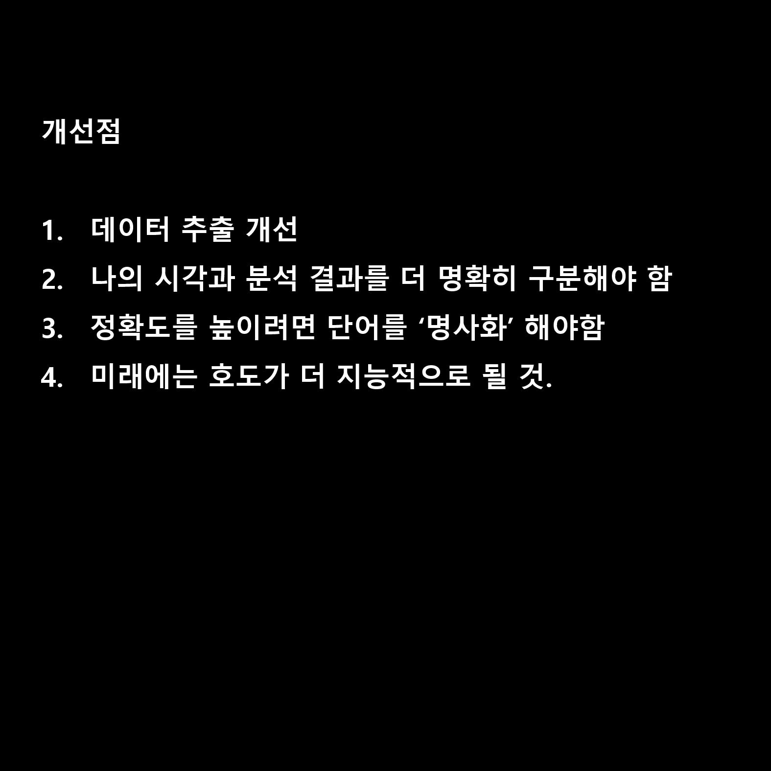 세월호댓글43